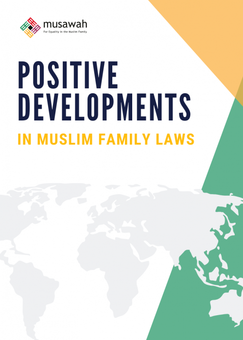 Positive Developments in Muslim Family Laws (2019)