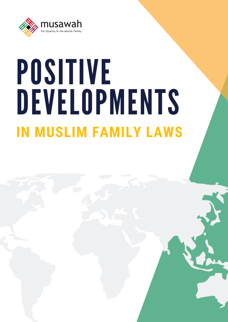 Positive Developments in Muslim Family Laws (2019)