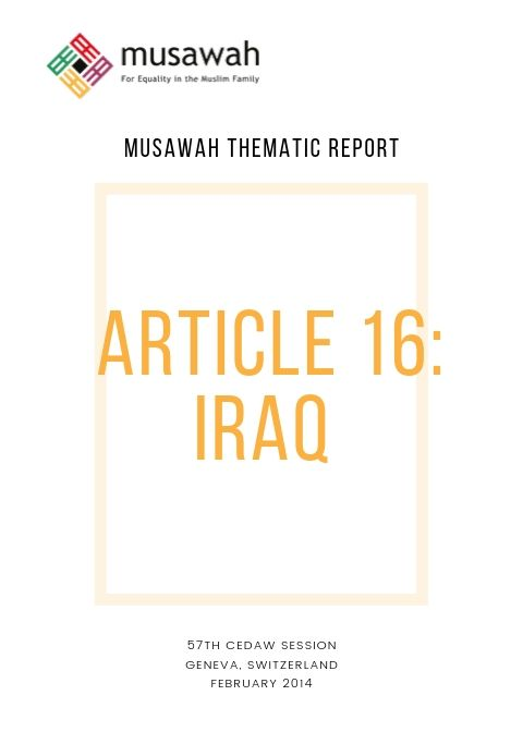 Iraq-Thematic-Report-CEDAW57-2014-Cover.jpg