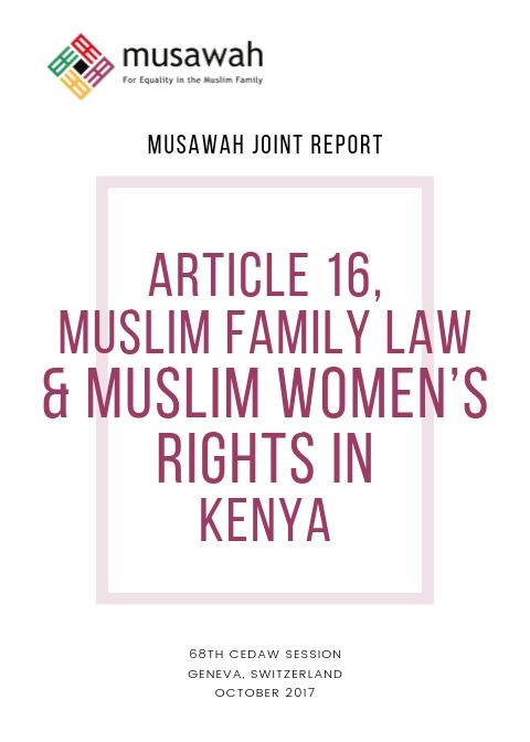 Kenya-Joint-Report-CEDAW68-2017-Cover.jpg