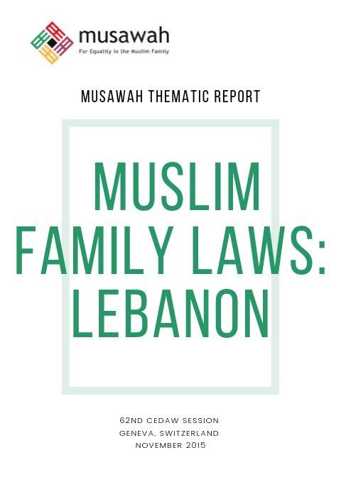 Lebanon-Thematic-Report-CEDAW62-2015-Cover.jpg