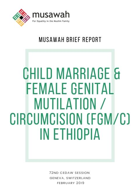 Ethiopia-Brief-Report-CEDAW72-2018-Cover.jpg