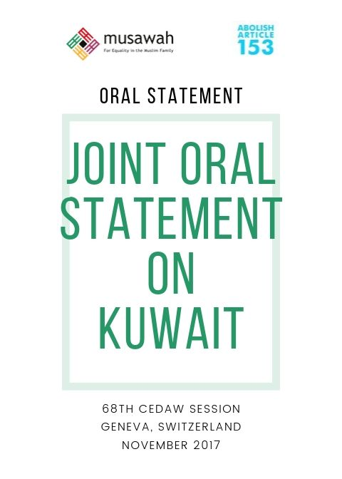 Joint Oral Statement on Kuwait CEDAW68 2017