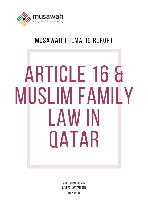 Qatar-Thematic-Report-CEDAW73-2019-Cover.jpg