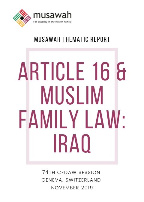 Iraq-Musawah-Thematic-Report-CEDAW75-2019-Cover.jpg