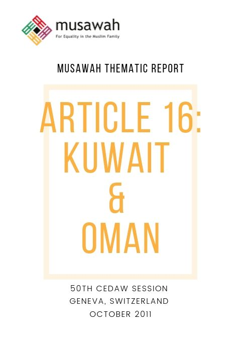 Kuwait-Oman-Musawah-Thematic-Report-CEDAW50-2011-Cover.jpg