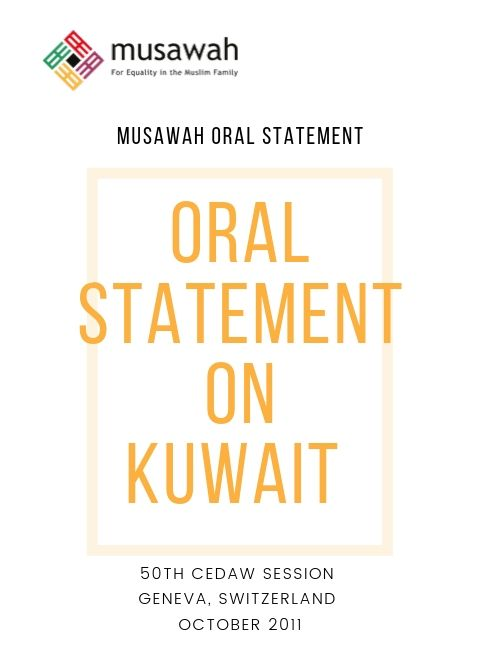 Kuwait-Oral-Statement-CEDAW50-2011.jpg
